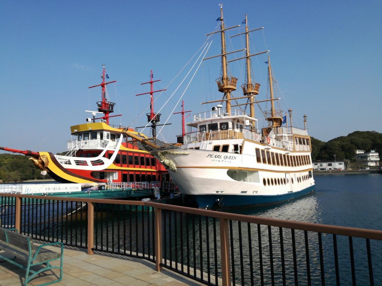 九十九島観光のおすすめを紹介 パールシーリゾートの観光船や水族館海きらら、ツアー・体験など